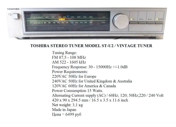TOSHIBA ST-U2 ☆Analog ☆Vintage Stereo Tuner ☆Japan ©1974◄●NM●😉👉