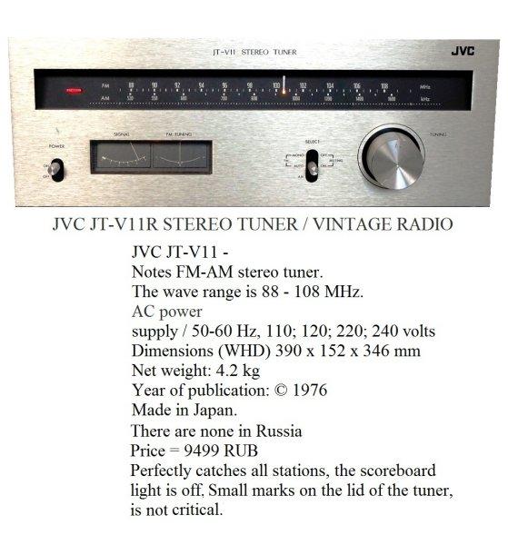 JVC JT-V11R ☆Analog ☆Vintage Stereo Tuner ☆Japan ©1976◄●NM●😉👉