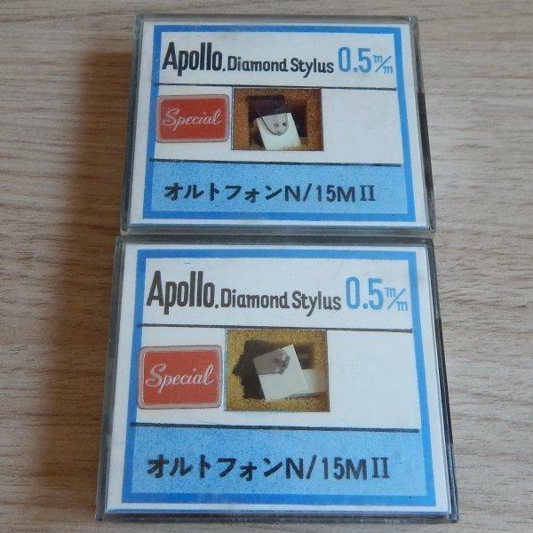 Иголка (вставка) Ortofon N-15MkII, производство Apollo Diamond, Япония