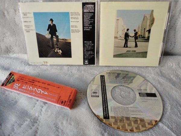 "Pink Floyd ""Wish You Were Here"" 1975, CBS/SONY (3200Yen!!!) 32DP-359, Japan"