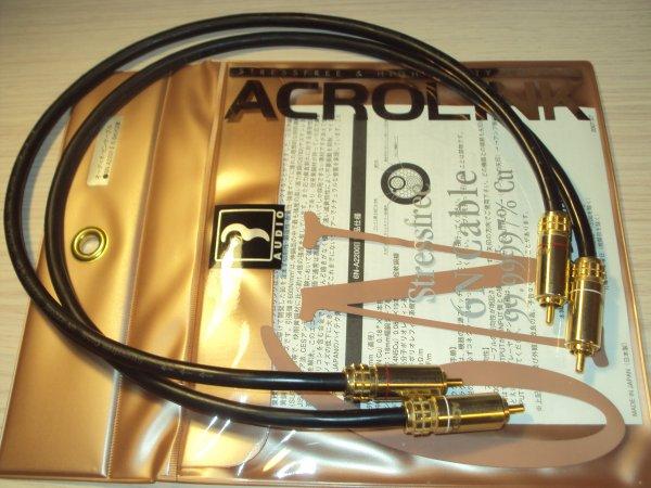 Acrolink 6N - 2200 II, RCA