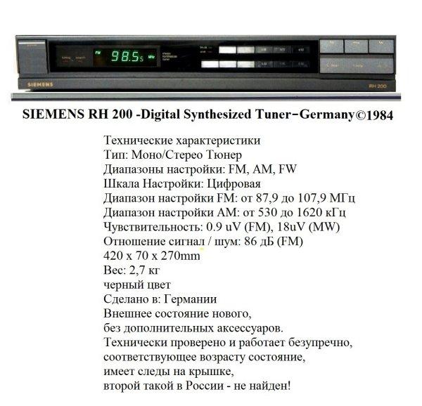SIEMENS RH 200 ☆Digital Synthesized Tuner☆Germany ●NM●😉👉