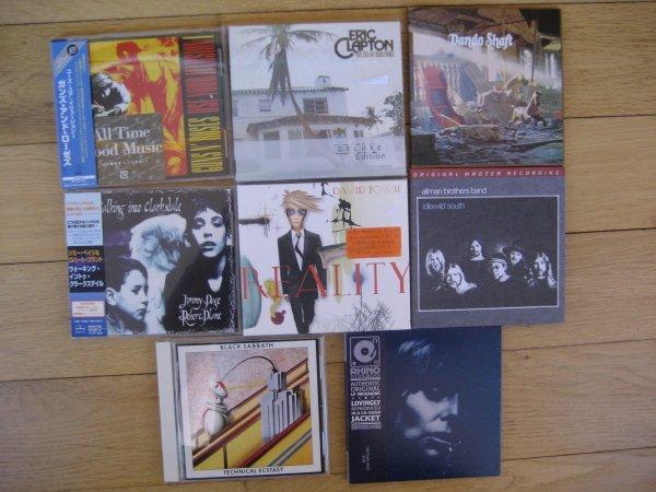 RARE PRESS ORIG CD M/M ALL INS