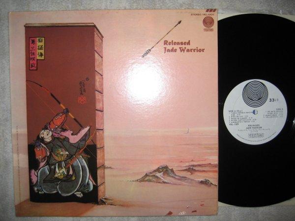 JADE WARRIOR - RELEASED USA ORIG LP (VERTIGO SWIRL) NM/NM EX JULY