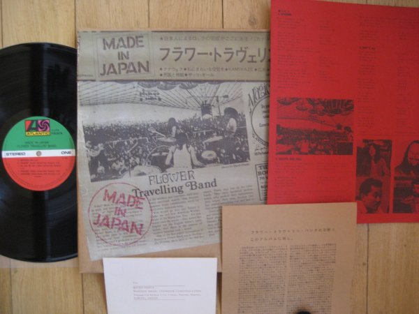 RARE:FLOWER TRAVELING BAND-MADE IN JAPAN JPORIG LP OBI,ALL INS NM/NM POKORA