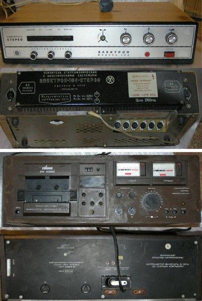 Продаю усилитель Электрон 104-стерео, дека VILMA-204-стерео.  1980-e года.  Дека практически не рабочая...