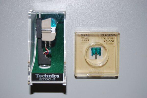 Cartridge: Vinylengine Cartridge Database
